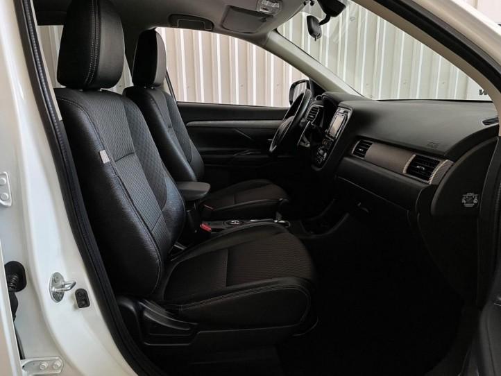 Autosery Mitsubishi Outlander